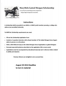Scholarship 2014